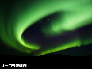 アラスカ オーロラ 温泉旅行