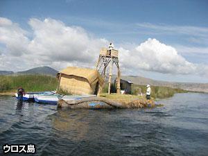 ペルー, 観光, 旅行, ウロス島