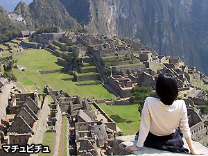 ペルー, 観光, 旅行, マチュピチュ
