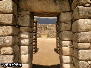 ペルー, 観光, 旅行, マチュピチュ ペルー
