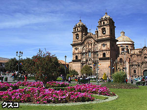 ペルー, 観光, 旅行, クスコ カテドラル