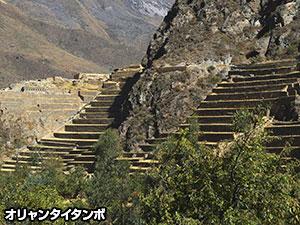 ペルー, 観光, 旅行, オリャンタイタンボ