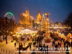 ニュルンベルク クリスマスマーケット クリスマス市 クリスマス