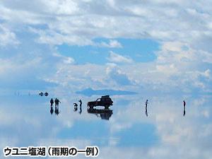 ペルー, 観光, 旅行, ウユニ塩湖